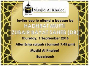 masjid poster - mufti zubair