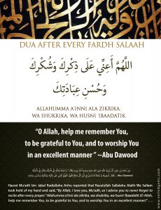 veiledgems-com-dua-after-fard-salaah