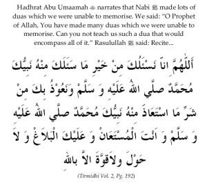 most-comprehensive-dua