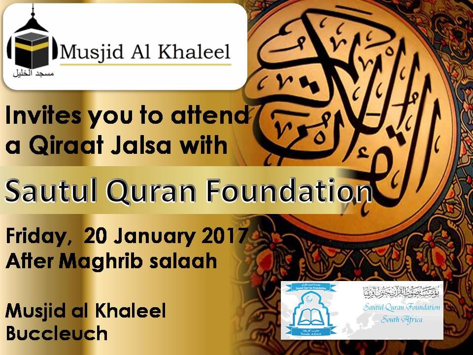 masjid-poster_sautul-quran